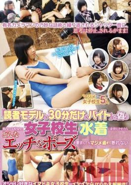 NMO-18 More Freaky Sex between Mother in her 50s and her Daughter - Yoshie Shoji non