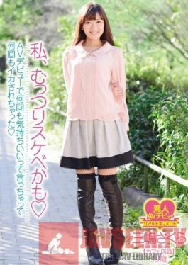 MGT-095 Studio Prestige - Picking Up Girls On The Street Amateur! vol. 70 Night Pool Collection 3