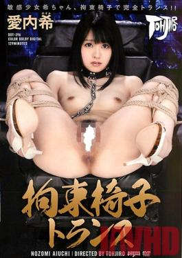 FERA-89 A Mature Woman Who Hungers For Semen A Four Sisters Story