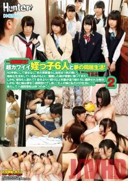 NGOD-105 Studio JET Eizo - Please Listen To My Cuckold Tale Of Woe My Big Tits Wife Didn't Take Life Seriously, And That Proved To Be Her Downfall, When She Got Fucked By My Welfare Recipient Gambling Addict Uncle Kanna Shinozaki