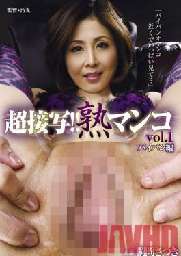 ABP-527 Endless Sex Nao Wakana ABSOLUTELY PERFECT