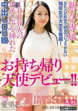 VAGU-131 Studio VENUS Incestuous Creampie Soapland. My First Time In A Mature-Woman Soapland. The Woman I Got Was My Mom Nozomi Mikimoto