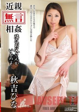 SDMM-027 Studio SOD Create - 3-Disc Set 15-Hour Special We Picked The Most Popular 63 Girls Who Rode With Us In 2018! SOFT ON DEMAND The Magic Mirror Number Bus Best Hits Collection 2019
