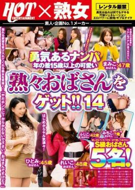 DCLB-001 The Last Bastion To Third Ichi Story That Disintegrate Secret Meat Horny Torture Club - Shame And Humiliation Cruel Ayumi Shinoda That Noble Married Woman Is To Convulsions The Forbidden Meat Villa Baby Entertainment
