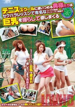 XRW-620 Studio Real Works - A Beautiful Young Wife Violating Creampie Fuck This Maso Wife Is Going Cum Crazy For Two Cocks, One Belonging To Her Son-In-Law, And The Second To Her New Husband Tsubasa Tsubasa Hachino