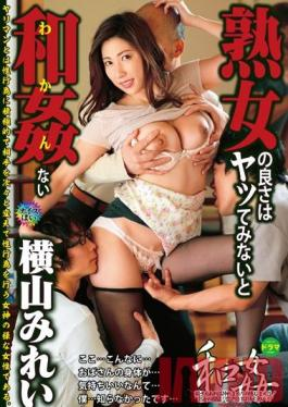 FINH-036 Studio Fitch Raw Amateur Hunting A Beautiful Married Woman Experiences Multiple Orgasmic Creampie Sex With An Amazing AV Actor Vol.7 Yuki