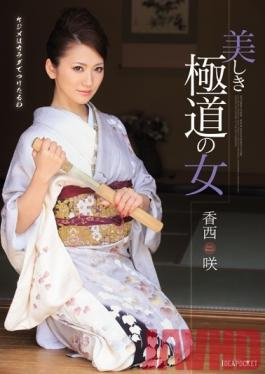 BIJN-171 Studio Bijin Majo/Emmanuelle - A Bored Housewife Who Lives In The Kansai Region Is Getting In Some Aphrodisiac Orgasmic Breaking In Training To Awaken Her Lust, And Now She's Ready To Get Pregnant And Begging For Creampie Sex In The Greatest Bodily Fluid-Splattered Orgy