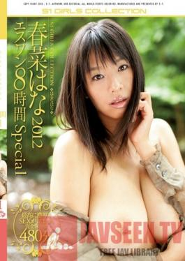 LaForetGirl LAF-77 Chie Aoi LaForet Girl 77 Beasts Game