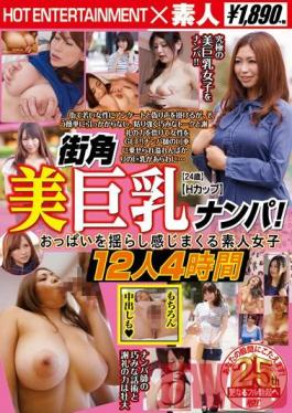 SDNM-201 Studio SOD Create - That Face, Body And Pure Heart. Everything About You Is Beautiful. Ayumi Miura, 36 Years Old. Final Chapter. She Left The Home She Shares With Her Family And Had Bareback Sex All Day. Impregnating Creampie Training At The Hot Spring.