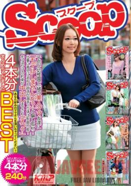 Heyzo HEY-086 Honoka Orihara Z-Bomb Timing and Physical Negotiation