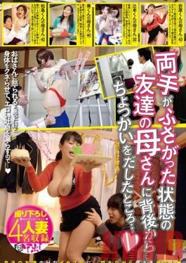 JUJU-225 Studio Jukujo JAPAN - An Amateur Cherry Boy Variety Special It Was Supposed To Be A Masturbation Watch Party With A Famous Mature Woman Adult Video Actress, But When She Saw How Much Cum They Were Ejaculating, She Got Super Excited!! It Suddenly Became A Cherry Poppi