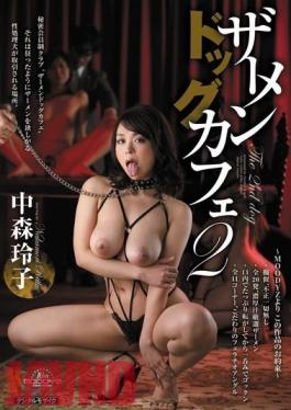 JUX-844 Ready For Real Creampies! Female Teacher Yuko Guides Her Pupils Through Their First Fuck ~Now Try Inside Me~ Yuko Shiraki non