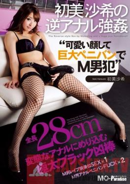 OKSN-197 Studio ABC / Mousouzoku I Can't Stop Thinking About Her Awesome Cleavage! I Even Dream About Titty Fucking My Mom ! (Erika Kitagawa)