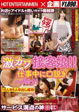 KAGP-009 Studio KaguyahimePt/Mousouzoku Women in Long Dresses Raped! Sexy Women in Revealing One Pieces are Followed to Abandoned Areas... Without Being Stripped, They're Fondled and Creampie Fucked With Their Clothes On