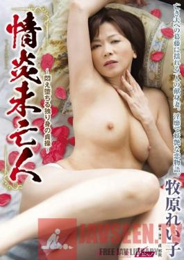 SW-642 Studio SWITCH - Every Morning, I Would See This Young Sch**lgirl In Knee-High Socks Showing Off Her Thighs And Flashing Panty Shot Action At Me, And She Was So Cute That She Was Giving Me A Hard On, And Then She Would Blush And Get Mad And Say, You're