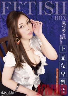 C-2338 Studio Gogos - On A Hot Spring Trip With A Married Acquaintance 004
