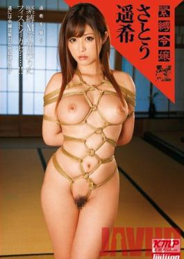 SUPA-486 Studio Skyu Shiroto - G Cup Big Tits Big Tits (19 Years Old) Complete Private Shoot