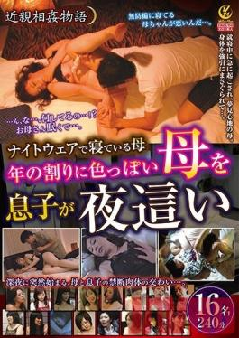 SCPX-359 Studio Scoop - Mourning Clothes Hot Widow Married Woman Violated By Boss In Front Of Late Husband's Picture