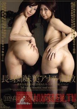 MOND-097 The Brother Of Umanami Been Drunk Younger Brothers Wife Moroboshi Malyl Daiichi Housou