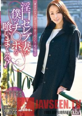 SSNI-670 Studio S1 NO.1 STYLE - Mixed Body Fluids, Deep Sex Complete And Uncut Special Sora Amakawa