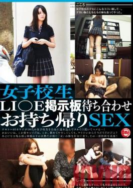 ADN-045 Studio Attackers Female Anchor is Broken In: A Report Of Her Descent Into Sexual Depravity (Yuki Jin)