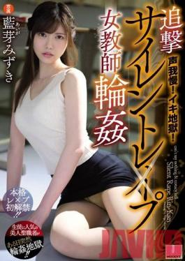 CETD-133 Studio Celeb no Tomo The Wealthy Leisured Madam 2, A Family Breakdown... The Unfaithful Housewife Who Drowns In Her Love Affairs To Forget Her Days Of Being Unloved By Her Husband Yuna Shina