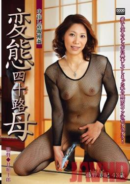 PRED-212 Studio PREMIUM - A Dignified Career Woman The Other Thing To Know About Her Is That She Is The No.1 Soapland Princess At A Soapland In The Kansai Region What A Difference! A 172cm Tall Slender Beautiful Woman Makes Her Adult Video Debut! Anne Ito