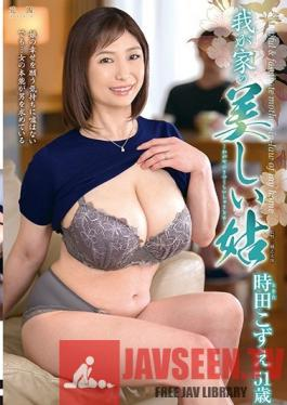 CESD-422 We Slipped Some Aphrodisiacs To This Horny Mature Woman To See What Would Happen Kaoru Shimazu non