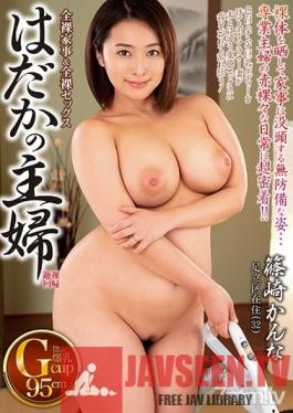 DZSS-001 A Beautiful Girl Undercover Investigation Vs The Evil Bad Boys Gang Complete Degradation Azuki