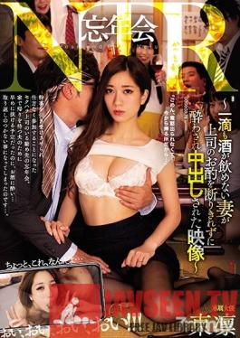 MADV-288 Studio Crystal Eizo High Class Lesbian Soapland Frequented By Famous Actresses 6