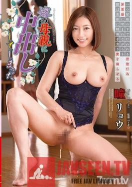 GVG-251 Family Creampies and Rape - A Beautiful Wife Is Targeted By Her Sons-in-Law At Her Husbands Family Home Saya Niyama non