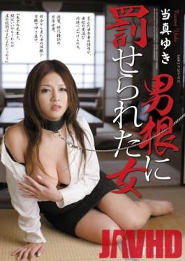 PWD-003 Studio Dream Ticket Young Madams Ideal Japanese Women Slaves: Refined Wife Clad In Kimono Gets Disciplined And Violated Reiko Sawamura