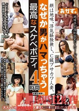 SOE-543 Studio S1 NO.1 Style Titty Fuck Squeezed Between Colossal M-Cup Tits Ruri Saijo