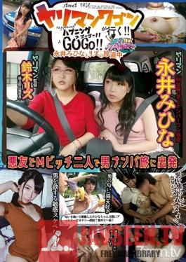 MIAD-804 Studio MOODYZ Two Beautiful Girls Get Intimate - Threesome Soapland Yui Oba Asahi Mizuno