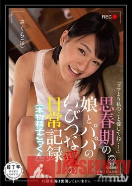 AFS-028 Picking Up Girls And Finding Married Woman Babes For Home Creampie Sex PRESTIGE PREMIUM 4 Horny Married Woman Babes In Shinjuku/Setagaya/Ikebukuro 09 Were Filming In Their Homes And Prepared For The Consequences!! A Raw Creampie Pregnancy-Risking Fuck Fest!! non