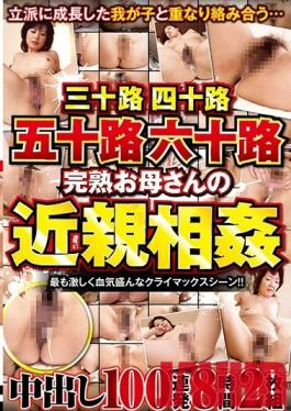 HGOT-024 Studio K.M.Produce - The First Day We Had Sex, My Girlfriend Took Off Her Clothes And Exposed Her Naked Body