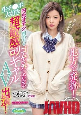 HND-776 Studio Book - Shared room × NTR report Unrecognized childhood friend who reunited for the first time in one year and drinking alone drinking two people in a room living alone No way ...! If I was expecting it, I was confessed naked until morning and talked about a vaginal cum shot with him. Jinguji Temple Nao