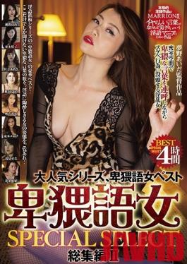 MSTG-002 She Was Raped Because That Was Her Husbands Hobby KAORI