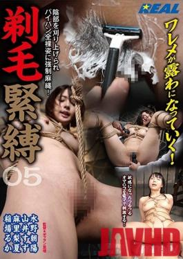 JOHS-026 - Head Is Pure White, Two Nights And Three Days Of Rolled Iki! And For The First Time Of My Kano Swap Hot Spring Trip Big Tits, Drunk Sex To Replace The Infant Form Of Friend Kano ● - FA Pro . Platinum