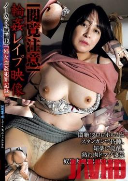 ZMEN-039 Studio Z-MEN - I Accidentally Had A Quickie With My Girlfriend's Younger Sister Instead Of Her! I Only Realized When I Was In The Middle Of Giving Her A Creampie!! 4