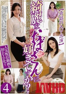 SDMU-284 - Whether The Forties Married Boss Also Touched The Naked Reputation Of Beauty Junior OL In The Company Would Be forbidden In-house Affair SEX And Is Allowed To Erect The Mochi Port While Know And It Does Not Cool From Joining At That Time! ? - SOD Create