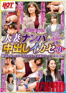 """AGAV-012 Studio SEX Agent/Daydreamers - I've Always Dreamed About Performing In An Adult Video, Ever Since I Was Little - This 23-Year Old Young Wife With 4 C***dren Wants """"To Be Fucked, Tied Up, And Go Insane With Orgasmic Ecstasy"""" - Aria Aiba"""