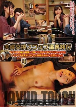 NTTR-040 Studio SOD Create - Hyoui Is Possessed By A Horny Devil - A College Girl Runs Away Into The Woods, But When She Gets Possessed, She Turns The Tables On Her Pursuers - Aisha Yuzuki