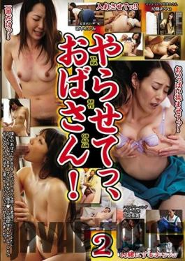 IENF-055 Studio Ienergy - It's Awesome To Lose Your Virginity To A Kind, Experienced Amateur Married Woman 20