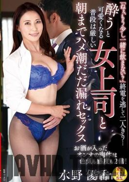 JKSR-430 Studio Big Morkal - An Amazingly Crude Mature Woman!! We'll Make A Normal Old Lady's Perverted Desires Cum True. Mature Woman Babes And Their Unknown Perv Deviant Sex! Yuriko Yukiko Momoko Konoe