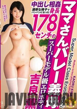 Leo AV UD-766 Three pairs of friends and couples in the neighbor who enjoy the barbeque on the weekend Asahi Mizuno Hibino Satomi - Leo AV