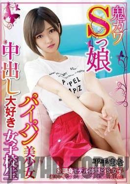 NMO-13 The Continuing Story Abnormal Sex A Fifty Something Mother And Her Child Chapter Thirteen Yuriko Aragaki