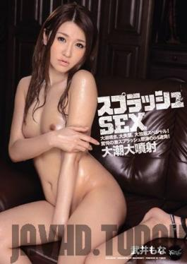 ABP-476 - Rui Hasegawa Shot SP Exclusive Actress Hasegawa Rui We Are Squid Let In Immediately Saddle Candid Camera! ! - Prestige
