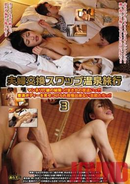 JUKF-035 Studio JUMP - A Swinging Big Stepsister Hunts For Her Little Stepbrother Because She Loves Him Too Much And Wants To Fuck His Brains Out Kannachan Kanna Misaki