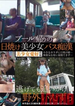 """SVDVD-772 Studio Sadistic Village - All New We K****pped This Young Lady From An Sch**lgirl From Her Country Girls School And R**ed Her, But Before We Ejaculated, We Gave Her Some Orders To Fulfill, """"Bring A Girl Who's Cuter Than You, Or Else We'll Creampie You!&qu"""